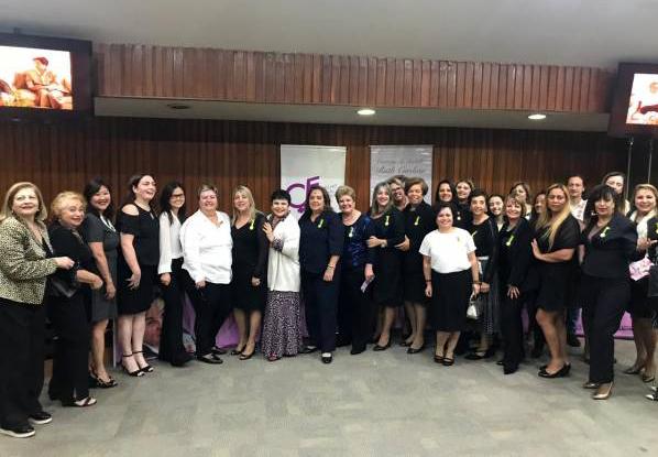 """Diretoria da Mulher da Feesp- ESP e CSPB participam da comemoração aos 16 dias de ativismo """"Outorga Medalha Ruth Cardoso"""""""