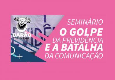 Inscrições abertas para o Seminário 'O golpe na Previdência e a batalha da comunicação'