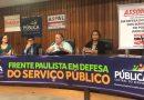 """Diretores da Fessp-Esp participam da Reunião da """" Frente Paulista em Defesa do Serviço Público """""""