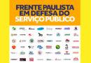 Amanhã tem apagão em protesto contra as privatizações