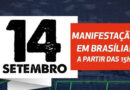 Participe de ato contra PEC 32 nesta terça em Brasília e São Paulo
